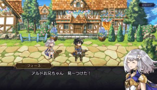 Another Eden screenshot7